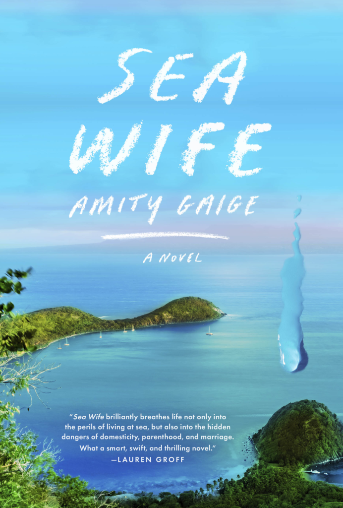 Sea Wife by Gaige - Carla Cain-Walther