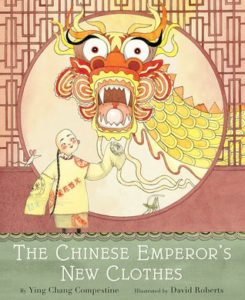 The Chinese Emperors New Clothes Compestine
