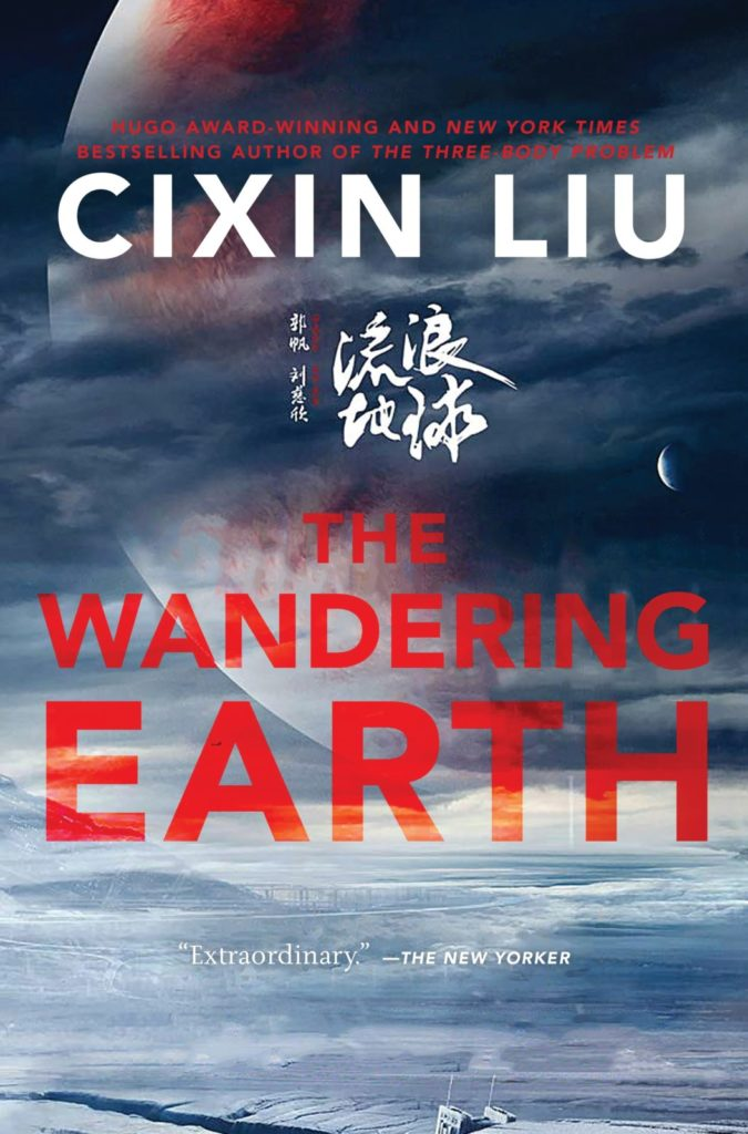 The-Wandering-Earth-William-L-1054x1600
