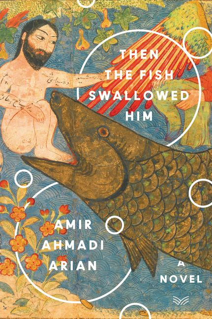 Then the Fish book cover - Carla Cain-Walther