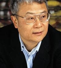 Photo of Ha Jin