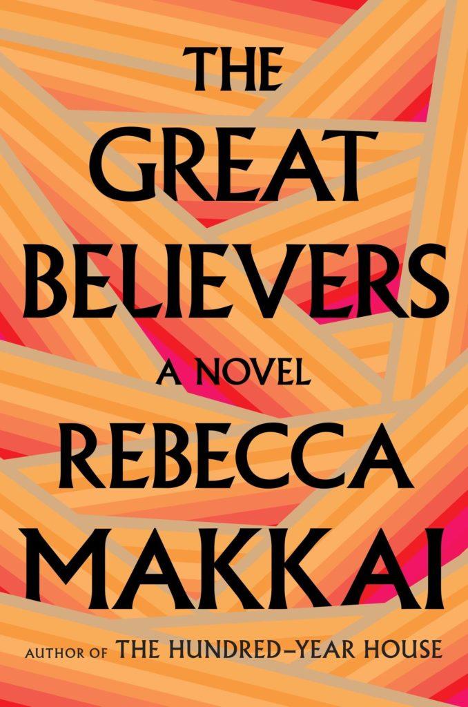 rebeccamakkai-thegreatbelievers