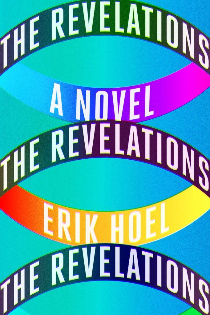 the revelations - Zach Cihlar